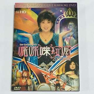 1DVD•30% OFF GREAT CNY SALE {DVD, VCD & CD} Live Karaoke DVD 咪咪咪玩嘢 2008 演唱会 - DVD