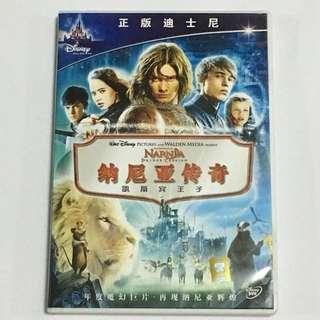 1DVD•30% OFF GREAT CNY SALE {DVD, VCD & CD} NARNDA : PRINCE CASPIAN 纳尼亚传奇 : 凯斯宾王子 - DVD
