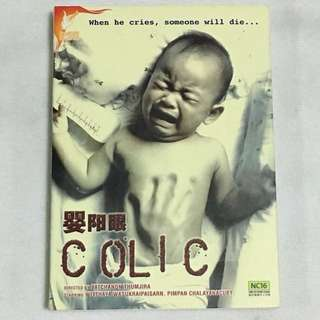 1DVD•30% OFF GREAT CNY SALE {DVD, VCD & CD} 嬰阳眼 COLIC : When he cries, someone will die... - DVD