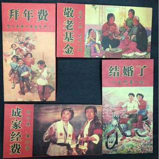 BRAND NEW VINTAGE RED PACKETS/ANG BAO FOR SALE!!!!