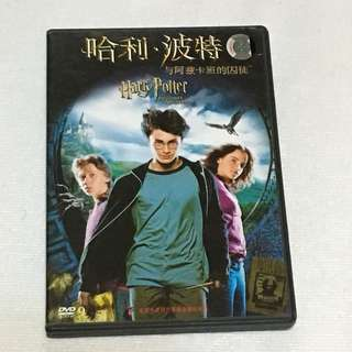 1DVD•30% OFF GREAT CNY SALE {DVD, VCD & CD}  HARRY POTTER AND THE PRISONER OF AZKABAN 哈利•波特与阿兹卡班的囚徒 - DVD