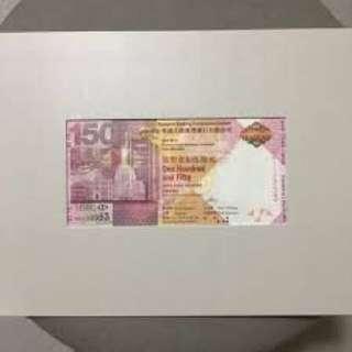 HKD150 note *3