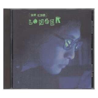 齐秦 / 虹乐园 Chyi Chin (Qi Qin): <Longer> 1997 English CD (英文专辑)