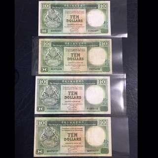 HSBC匯豐 1990/91年 $10 共8張