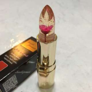 Authentic Limited Edition BN Kailijumei Jelly Lipstick