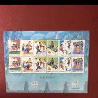 China Stamp 2017-13 Mini Pane