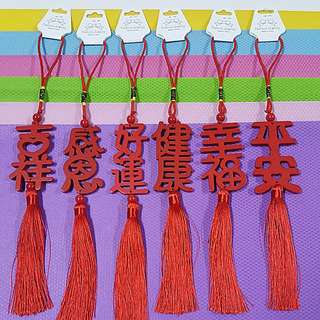 Hanging Ornament ↪ Auspicious Wooden Crafted Piece with Tassel 💱 $10.00 for 3 Pieces