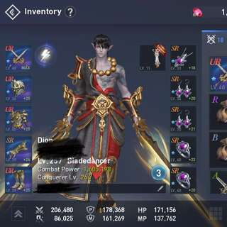 Lineage 2 Blade Dancer dion server