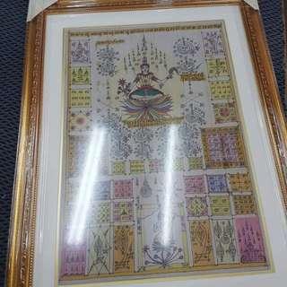 Phra Thewada ~ kelantan Siam Rare Tslisman