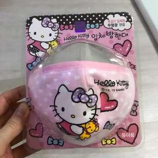 Hello Kitty Kids Mask (Made in Korea)