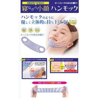 *日本* 瘦臉神器⬆⬆緊緻提升 🆙 V臉不求人 ✔ 睡眠瘦臉帶 ✌ 改善去雙下巴瘦下巴