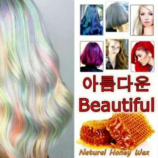 Temporary Washable Hair Dye--Korean BEAUITFUL Washable Hair Dye Honey Wax Essence Vitamin E 아름다운(Man&Woman) sales