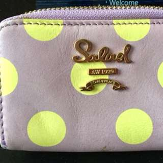 SALAD COIN AND KEY PURSE