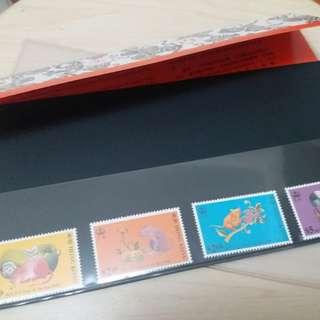 舊鼠年郵票。1996年發行。