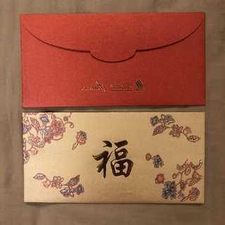SIA Limited Edition Red Packet/ Ang Bao