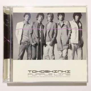 [TVXQ] Purple Line (CD&DVD)- Japanese Single Album