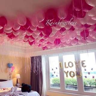 Balloons/Helium balloon specialist!