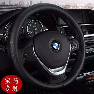 BMW X5 X1 X3 X4 X6 BMW 525LI 5 Series 320li 7 Series 3 Series Automotive Steering Wheel Cover
