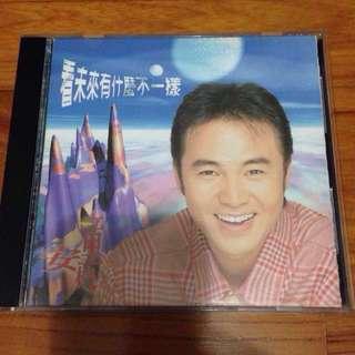 童安格 CD 1995