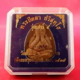 Phra Pidta LP Koon Sao 5