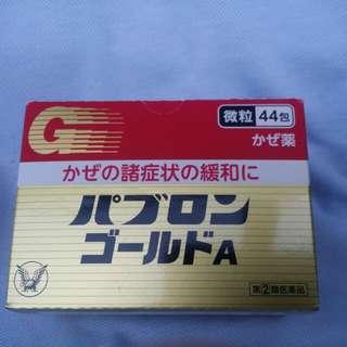 Japan Medicine
