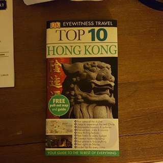 BN Travel guide Hong Kong