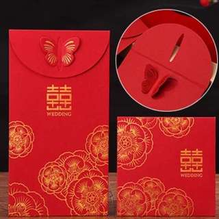 Set of 10: Red Packets - Wedding use