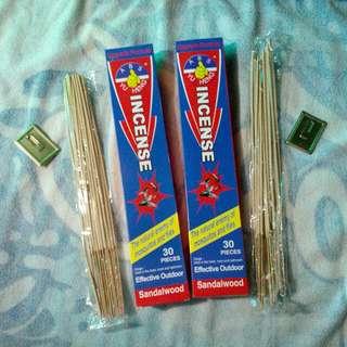 Yu Heng Incense