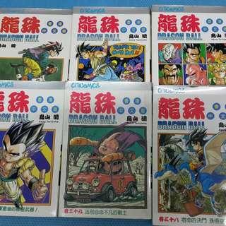 1993年 版 龍珠  舊 版 漫畫書 6本  W-96