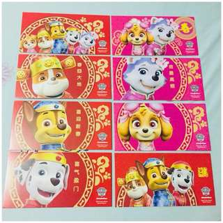 Red Packet (sell by set) paw patrol 2018