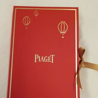 Red packets 2018-Piaget