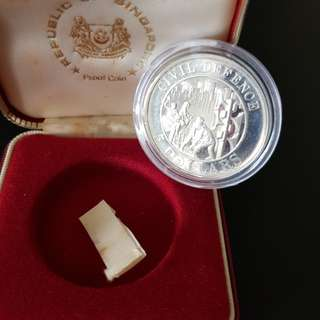 1991 S'pore Civil Defence Silver Proof