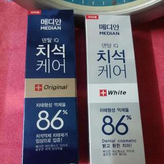 🍁120g韓國Median 牙膏