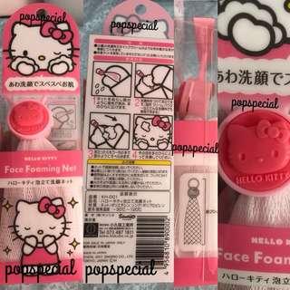 Hello Kitty Face Foaming Net