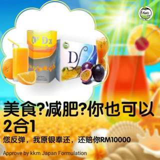 DS+ODX Slimming Juice Detox (1 month supply) Attractive FOC items now!!!