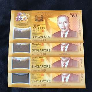 Cia Singapore Commemorative $50 With 4 Run