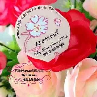 ANMYNA安米娜®樱花修复面膜