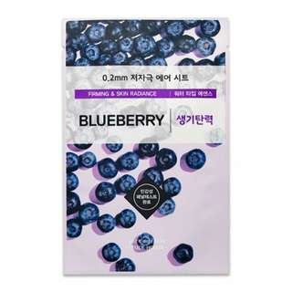 Etude house Air mask therapy (Blueberry)