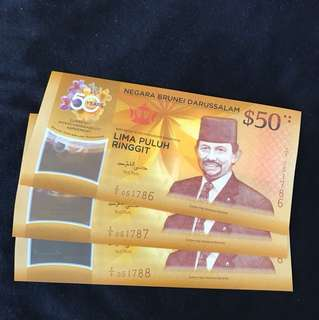 Cia 50th Years Anniversary Brunei $50 Commemorative With 3 Run