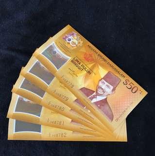 Cia 50th Years Anniversary Brunei $50 With 5 Run