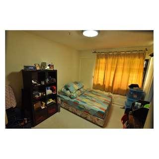 Common Room in Bedok for rent