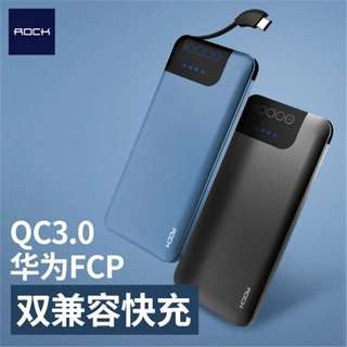Rock QC3.0 P40 10000mAh