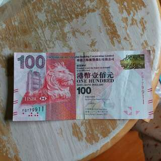 香港紙幣2012年滙豐100元FG779911 (流通品相)