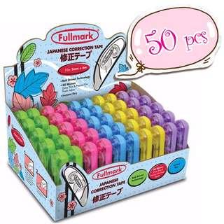 Fullmark Model B Correction Tape Gift Box - 5mm X 6m each