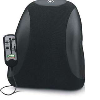 OTO Spinal Back Support (UP:S$238)