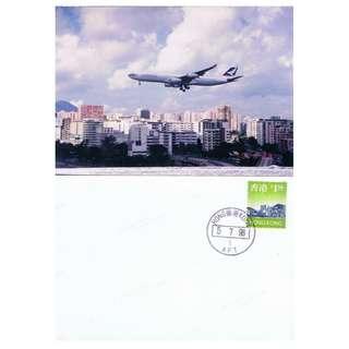 KTF-22-像片-香港啟德機場榮休日-國泰航機,背貼普票-APT 1 印