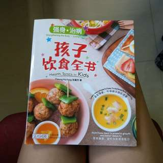 Healthy tonics for kids by Cheng Pui Fong