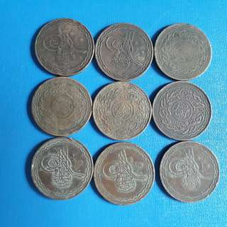 9 COINS LOT - HYDERABAD State - Copper 1/2 Anna Coin - india ½ Anna - Mir Usman Ali Khan 1332-1348 (1914-1930) Bronze – 10.8 g – ø 30.5 mm