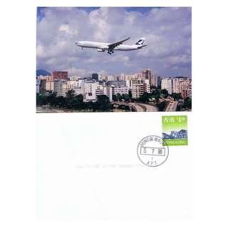 KTF-23-像片-香港啟德機場榮休日-國泰航機,背貼普票-APT 1 印
