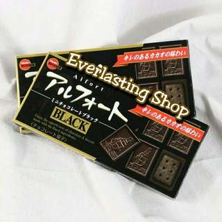 Bourbon Alford Alfort Mini Chocolate Black Choco Cokelat Hitam Biskuit Japan Japanese Jepang Snack
